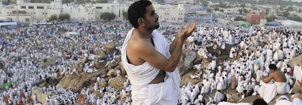 Arrangement of Hajj 2019