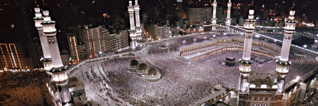 Arrangement of Hajj 2014